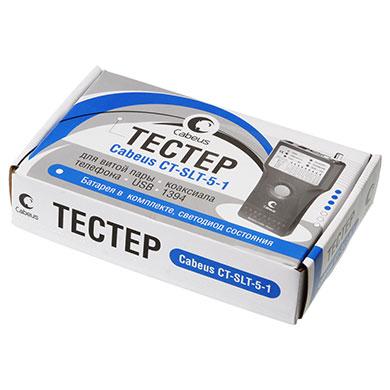 Cabeus CT-SLT-5-1 Тестер для витой пары, коаксиала, телефона, USB, 1394 (батарея в комплекте, светодиод состояния)